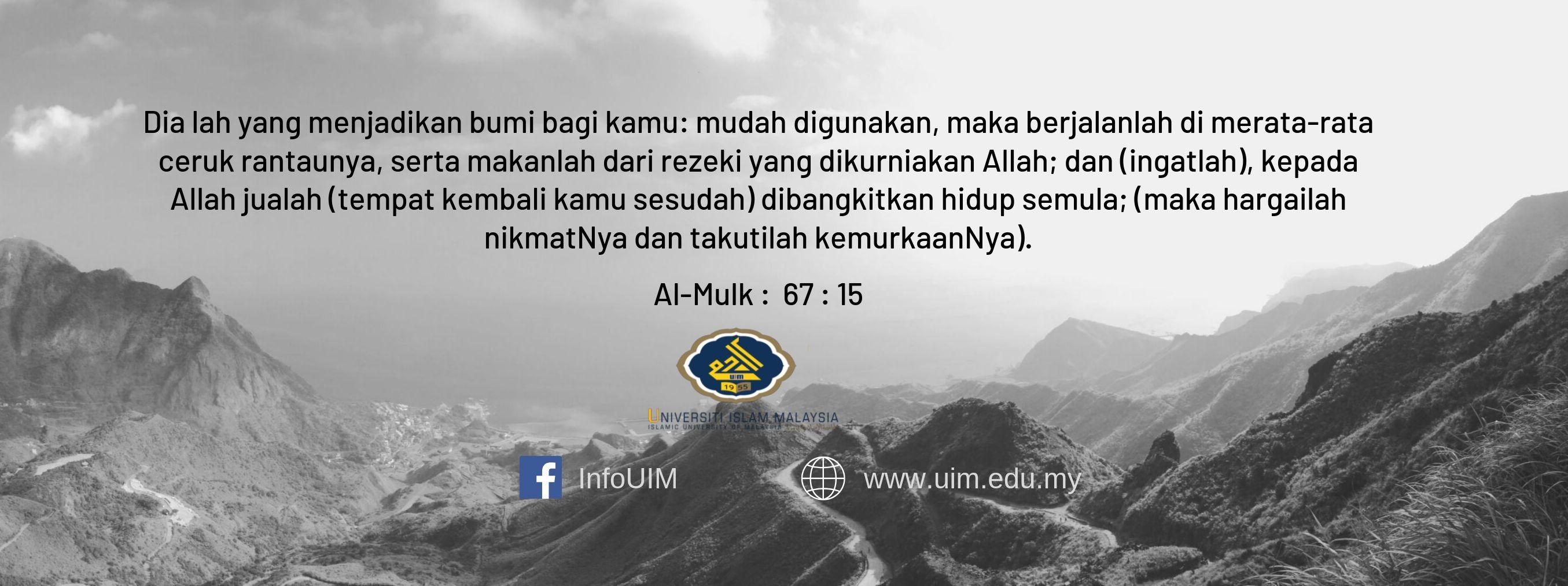 al_mulk1 Job Application Form In Malay on part time, free generic, blank generic,
